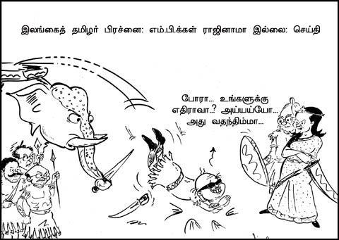 http://rajkanss.files.wordpress.com/2008/10/cartoon_1991.jpg